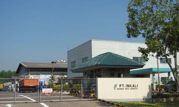 印尼日華化學有限公司